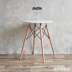 テーブル ダイニングテーブル 北欧 2人用 直径60cm 丸 ミッドセンチュリー レトロ イームズ DSW カフェ おしゃれの写真