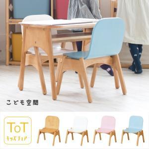 子供椅子 木製 北欧 おしゃれ 子供用チェア 積み重ね...