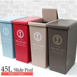 〔商品説明〕 ガーリーなイラスト付きの45Lのゴミ箱。省スペースに設置できるスリムタイプ。プッシュす...