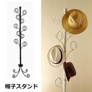 〔商品説明〕 帽子専用のコートハンガー。スカーフも引っ掛けたりできます。家庭用ですが、飲食店の店舗さ...
