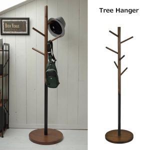 〔商品説明〕 天然木とスチールを組み合わせた木をモチーフにしたコートハンガー。カフェやレトロなインテ...