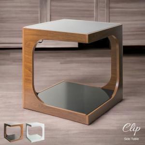 サイドテーブル おしゃれ ガラステーブル 北欧 モダン 木製 木 ウォールナット ブラウン ホワイト