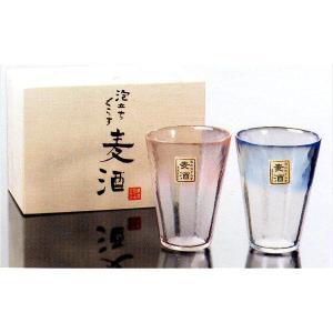 ビールグラス  泡立ちグラス・麦酒  300ml ペアギフトセット (木箱入り)東洋佐々木ガラス製 oi-con