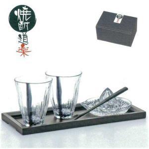 焼酎グラス・タンブラーペアセット 墨流し 東洋佐々木ガラス製 oi-con