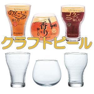クラフトビール グラスセット のどごし・香り・コク 飲み比べ グラスセット oi-con