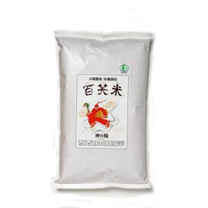 【2017年 新米 】お米が育つ土・水・堆肥の全てにこだわり、苗のDNA鑑定書まで取得した、有機JA...