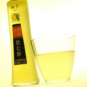 柑橘王国 飲む酢 ゆず(柚子)200ml ソフトドリンク 健康飲料 oi-con