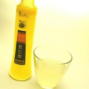 柑橘王国 飲む酢 青みかん 200ml ソフトドリンク 健康飲料 oi-con