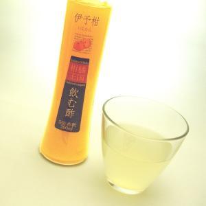 柑橘王国 飲む酢 いよかん 200ml ソフトドリンク 健康飲料 oi-con