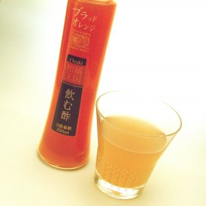 柑橘王国 飲む酢 国産ブラッドオレンジ 200ml ソフトドリンク 健康飲料 oi-con