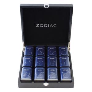 英国高級紅茶 ニュービィ(NEWBY) の12星座ティーコレクション「ZODIAC」。  夜空の星に...