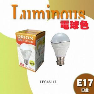 ミニ LED電球 ルミナス4.4W-E17 電球色 240lm|oibby