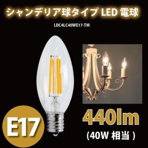 シャンデリア 球形 LED電球【電球色】4W-E17 440lm 40W形 フィラメント型 調光不可|oibby