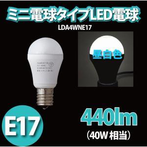 ミニクリプトン 球形 LED電球【昼白色】4W-E17 440lm 40W形  調光不可 111911|oibby