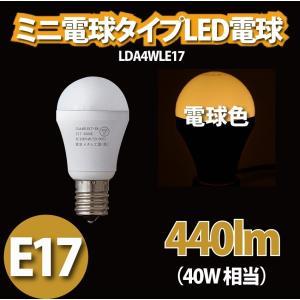 ミニクリプトン 球形 LED電球【電球色】4W-E17 440lm 40W形  調光不可 111912|oibby
