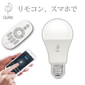 リモートLED電球 Quito E26 60W形 調光 調色 Bluetooth スマホ スマートフォン リモコン 電球 電球色 昼白色 ライト 照明 QT001 111922|oibby