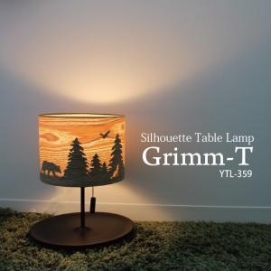テーブルランプ デスクスタンド テーブルライト  グリム シルエット 影絵 北欧 LED対応 359|oibby