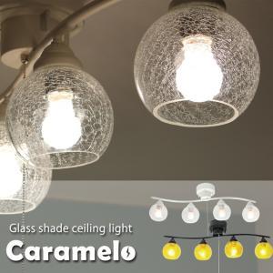 シーリングライト LED対応 天井照明 ガラス 380