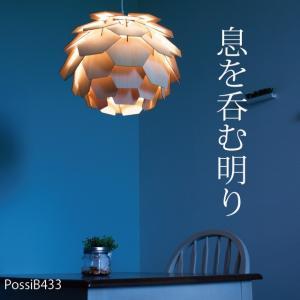 ペンダントライト 北欧 LED対応 天井照明 ランプ 433...