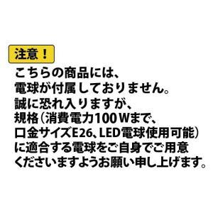 ペンダントライト 天井照明 照明 北欧 送料無料 おしゃれ LED電球対応 寝室 ダイニング 433|oibby|05