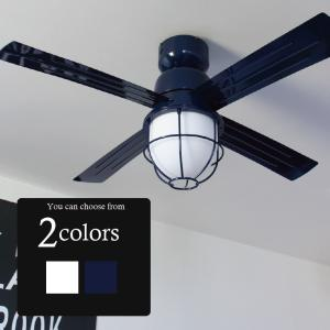 シーリングファンライト 天井照明 LEDランプ リモコン 440