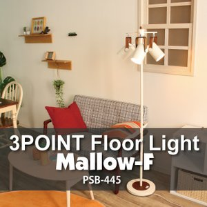 フロアライト スポットライト 木製 電気スタンド 間接照明 照明 かわいい 北欧 カフェ おしゃれ  アッパーライト 445|oibby