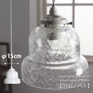 ペンダントライト 1灯 天井照明 照明 北欧 LED 電球対応 人気 4畳 6畳 きれい リビング ダイニング 食卓 ガラス 照明器具 おしゃれ 454|oibby