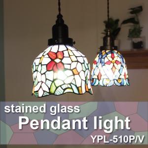 ペンダントランプ ステンドグラスライト 天井照明 510...