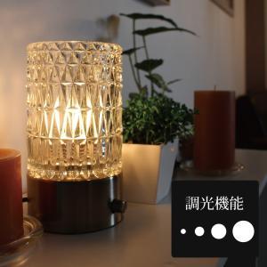 テーブルライト テーブルランプ 電気スタンド おしゃれ かわいい ギフト キラキラ 調光 ガラス  LED 電球 対応 520|oibby