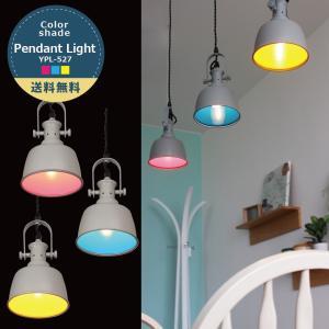 ペンダントライト ガラスシェード 天井照明 照明 北欧  おしゃれ LED電球対応 寝室 ダイニング スポット シーリングライト 527|oibby