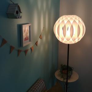 フロアスタンド 電気スタンド 間接照明 照明 かわいい 北欧 カフェ おしゃれ  アッパーライト 539|oibby