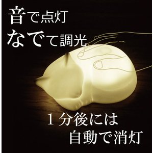 動物の寝姿が可愛い磁器のLEDライト テーブルライト 猫 ねこ ネコ うさぎ ウサギ はりねずみ ハリネズミ 電気 照明 ギフト プレゼント NELL LIGHT ネルライト|oibby