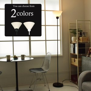 アッパーライト 電気スタンド フロアライト ガラス 照明 おしゃれ カフェ 人気 間接照明 LED対応 北欧 993|oibby