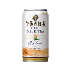 【2ケースセット送料無料】キリン 午後の紅茶 ミルクティー 185g缶(20本入×2ケース)【賞味期限:2021.08.31】|oideyaoosaka