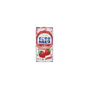 【送料無料】アサヒ飲料 すこやかカルピス いちご 190g缶(30本入×1ケース)【賞味期限:2021.11.30】|oideyaoosaka