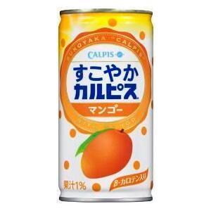 【2ケースセット送料無料】アサヒ飲料 すこやかカルピス マンゴー 190g缶(30本入×2ケース)【賞味期限:2021.12.31】|oideyaoosaka