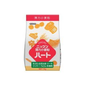 【送料無料】日本製粉 ニップン ハート 薄力小麦粉 1kg(15袋入×1ケース) oideyaoosaka