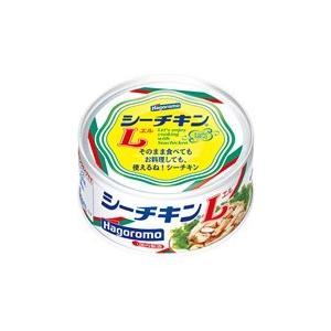 【送料無料】はごろも シーチキン L 140g(24缶入×1ケース)|oideyaoosaka