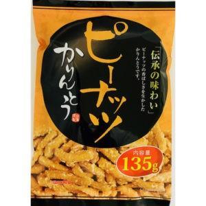 【送料無料】山田製菓 ピーナッツかりんとう 135g(12袋入×1ケース)|oideyaoosaka