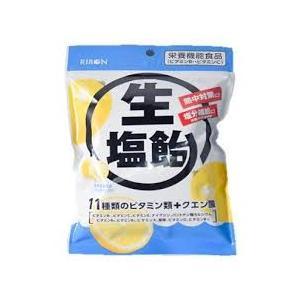 【送料無料】リボン 生塩飴 100g(36袋入×1ケース)【賞味期限:2021.06.30】|oideyaoosaka