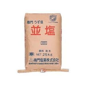 【送料無料】鳴門塩業 並塩 25kg袋|oideyaoosaka