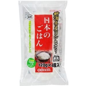 【送料無料】越後製菓 日本のごはん 120g×4食入(12袋×1ケース)【賞味期限:2022.01.14】|oideyaoosaka