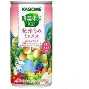 ■和歌山産の南高梅を使用。 ■うめならではの甘酸っぱいおいしさが特長の野菜&果実100%ジュースです...