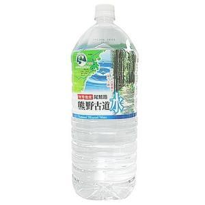 【送料無料】【事業者専用】尾鷲名水 熊野古道水 2LPET(6本入×10ケース)|oideyaoosaka