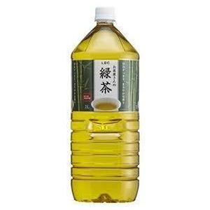 【送料無料】【事業者専用】LDC お茶屋さんの緑茶 2LPET(6本入×10ケース)【賞味期限:2021.10.04】|oideyaoosaka
