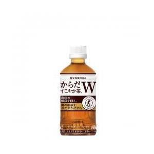 【2ケースセット送料無料】コカ・コーラ からだすこやか茶W 350mlPET(24本入×2ケース)|oideyaoosaka