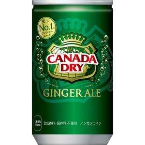 【4ケース送料無料】コカ・コーラ カナダドライ ジンジャーエール  160ml缶(30本入×4ケース)|oideyaoosaka