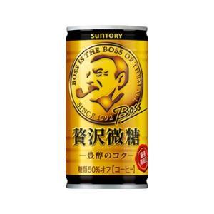 【送料無料】サントリー ボス 贅沢微糖 185g缶(30本入×1ケース)【賞味期限:2020.11.30】|oideyaoosaka