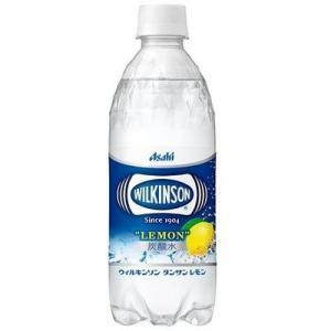 ■刺激強めの本格レモン炭酸水。   原材料:水/炭酸、香料 内容量(内容):500ml×24本  保...