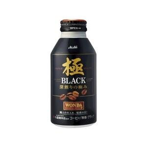 ■日本人の繊細な味覚に応えるために辿りついた火入れのこだわり。 ■コーヒー豆を丁寧にじっくりと時間を...